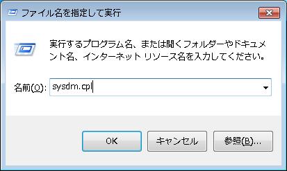 windows-add-ad-domain-0