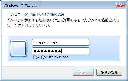 Windowsセキュリティポップアップ
