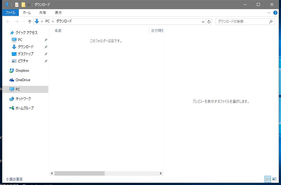 windows-rireki-erace-3