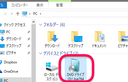 windows10-iso-image-create-11201604
