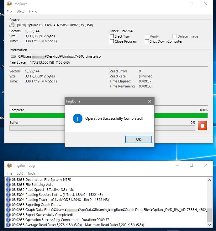 windows10-iso-image-create-9