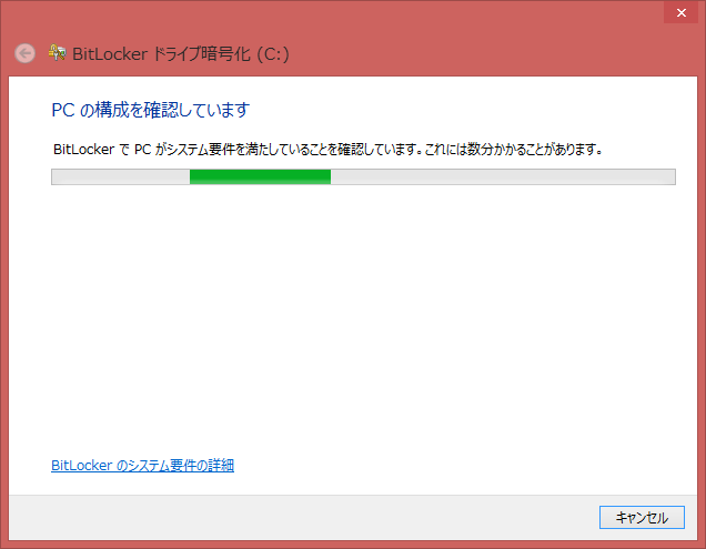 windows8.1-bitlocker-1