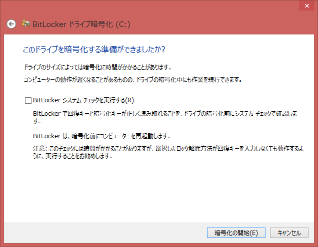 windows8.1-bitlocker-5