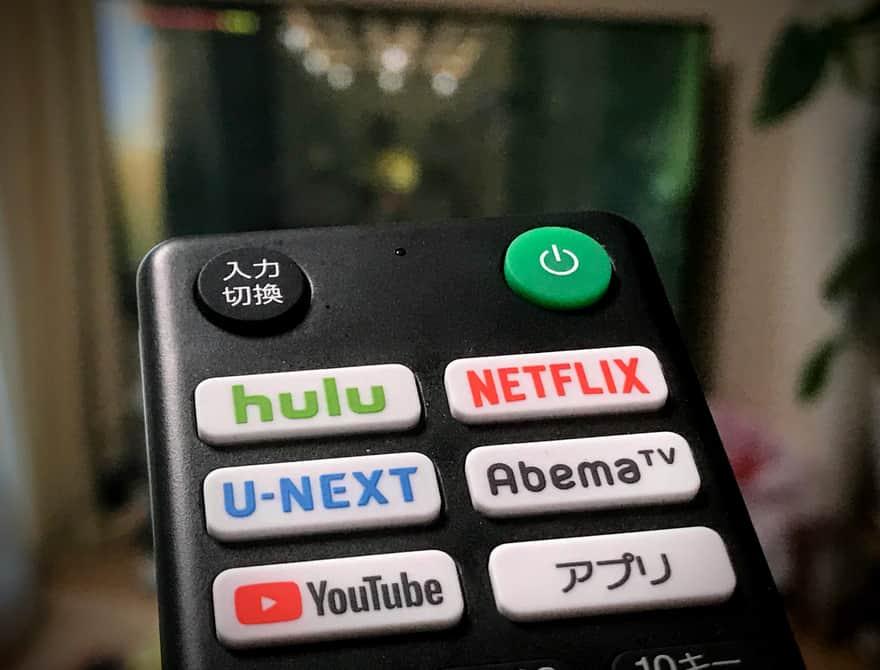 AbemaTVがプリインストールされたTVスイッチ