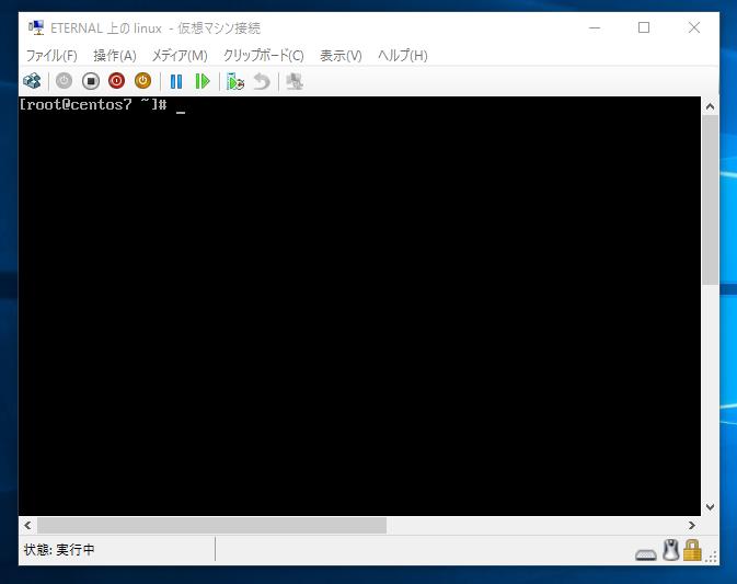 クライアントHyper-V上で実行したlinux