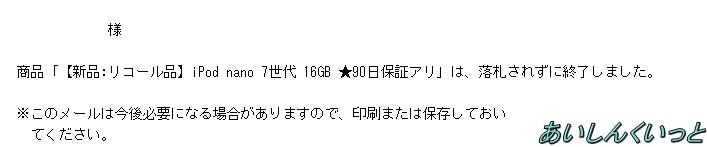 s-34c94eb8-aab8-493e-87e2-fa0db32ecfea201604020839