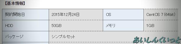 s-6343a5dc-779a-4d57-9a07-3c11e12c8e12201605130620