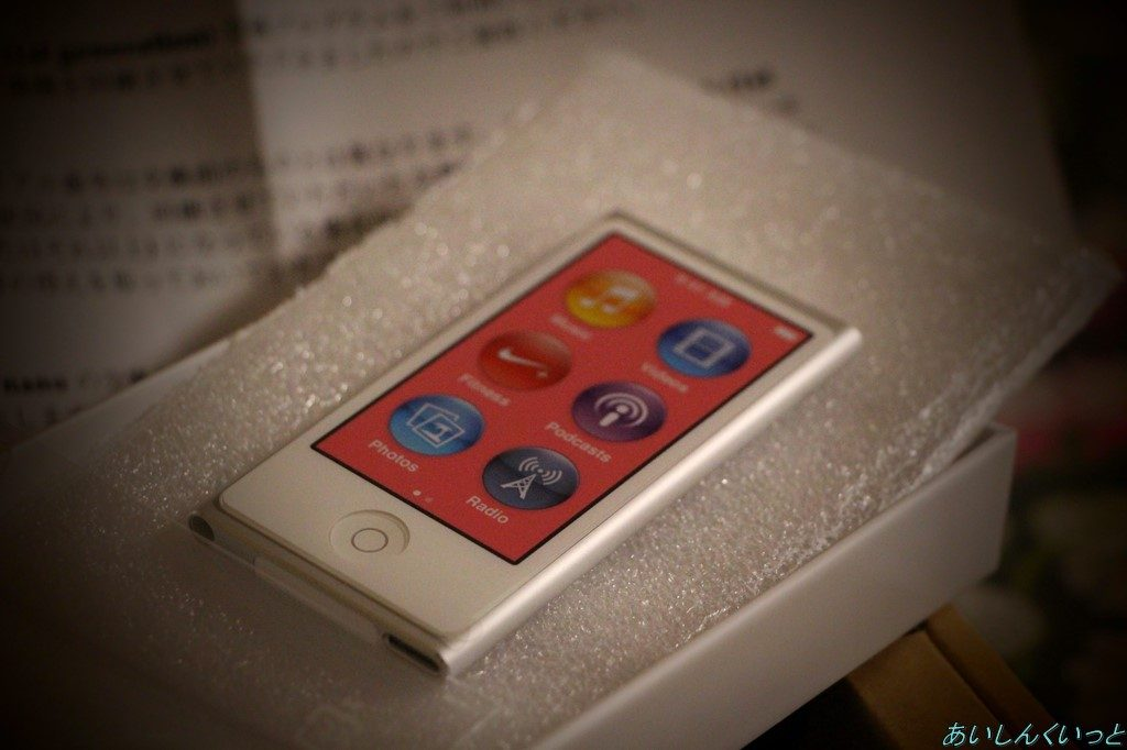 iPod nano 16GB(7世代)本体