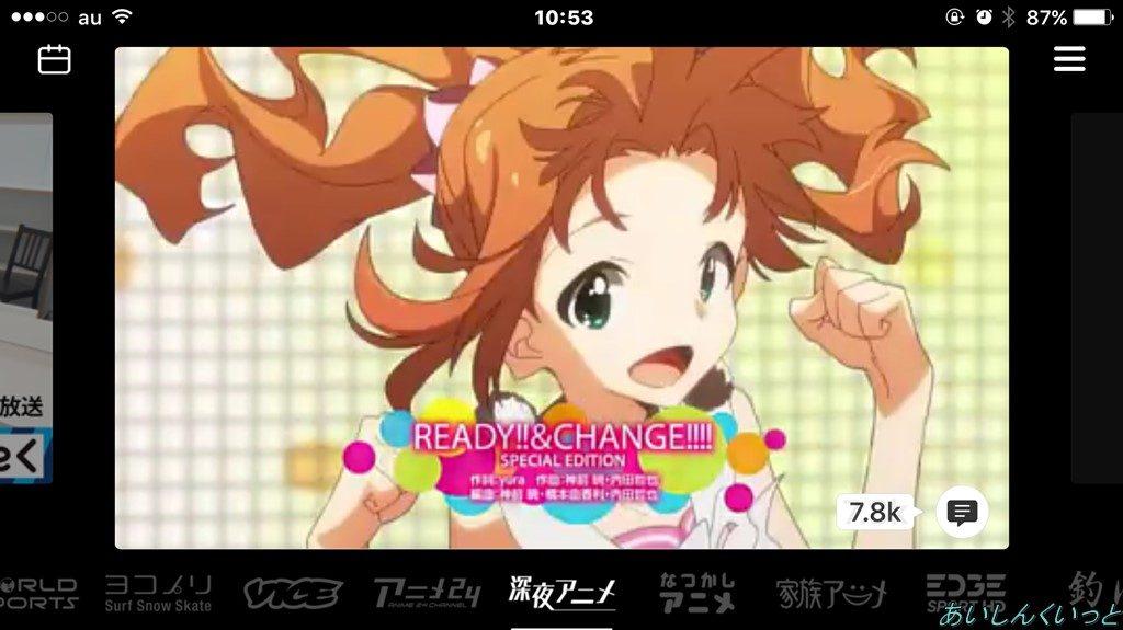 AbemaTVアニメチャンネル