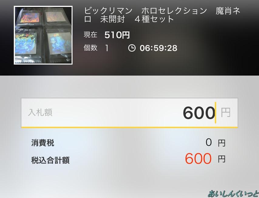 s-e8b6515c-c9ee-4c5e-acda-95848b1e6cfa201605292335