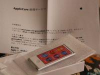 ヤフオク!にスマホから出品する方法、注意点などを書いてみる(iPod nano編)