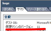 7b276574-14dc-4b3f-ad58-5519a716c77d