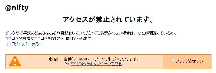 e17285d1-147d-4f31-9a14-adf2a3b74000