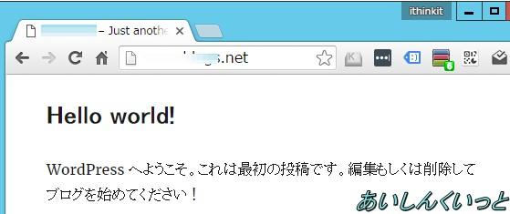 表示されたWordPressのトップ画面