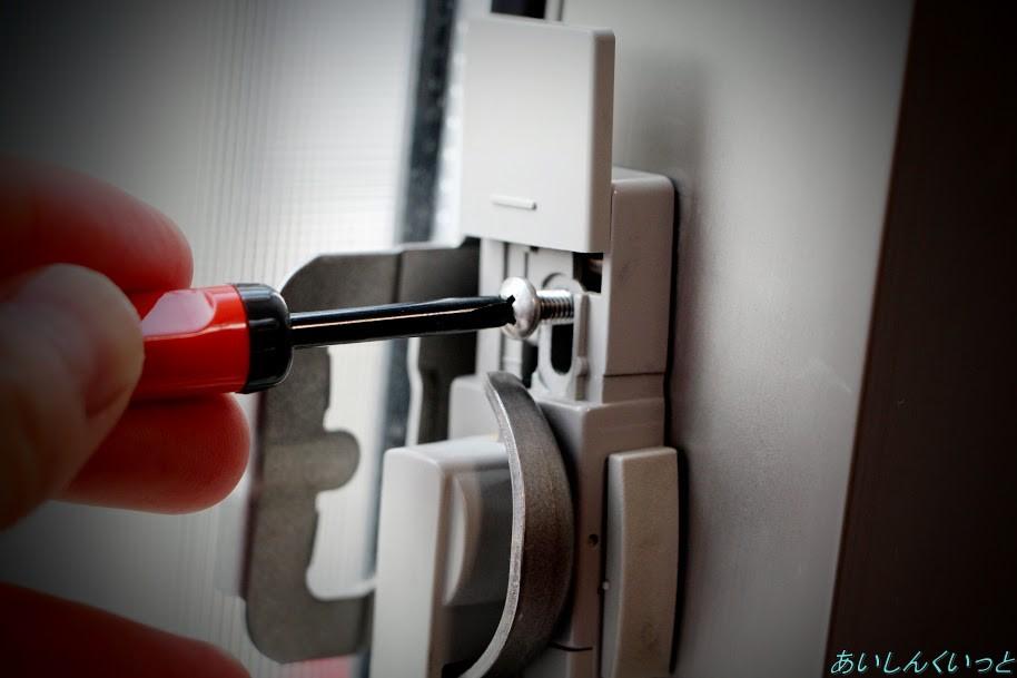 窓の鍵が壊れたので修理してみた!やってみると意外に何とかなるかも?