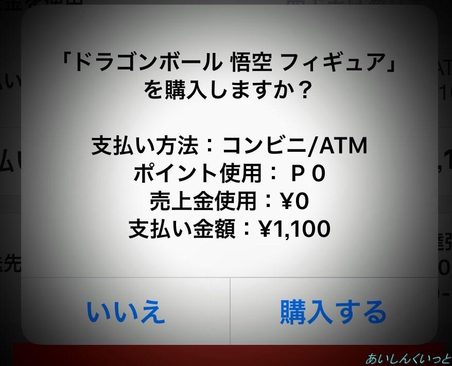 s-Evernote Camera Roll 20160606 092536201606050739