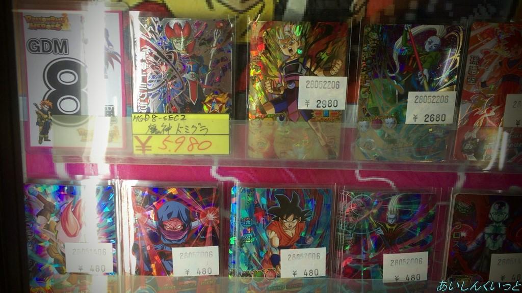 ドラゴンボールのフィギュアやカードを求めて開放倉庫へ!店頭価格はやっぱり高かった!
