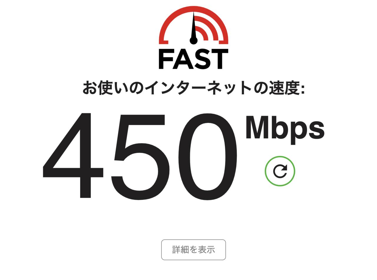 macbook-speed