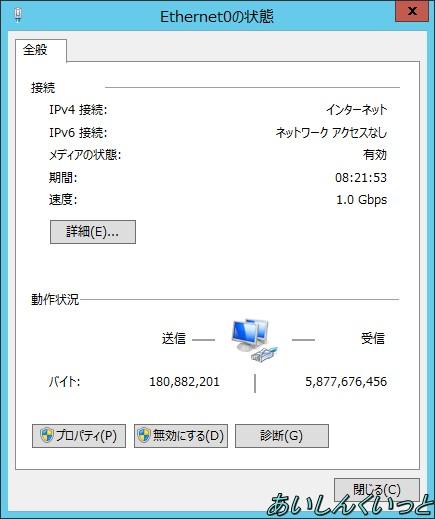s-481195fd-6bd8-4990-ada3-bd52cb19717a201607010825
