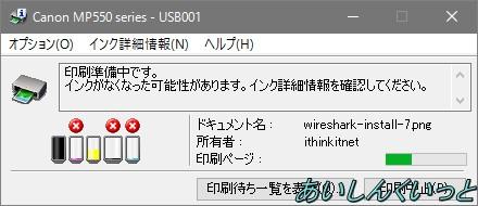 s-4854b5c2-4ca3-4483-b32e-40f3f6a0ad7f201607010825