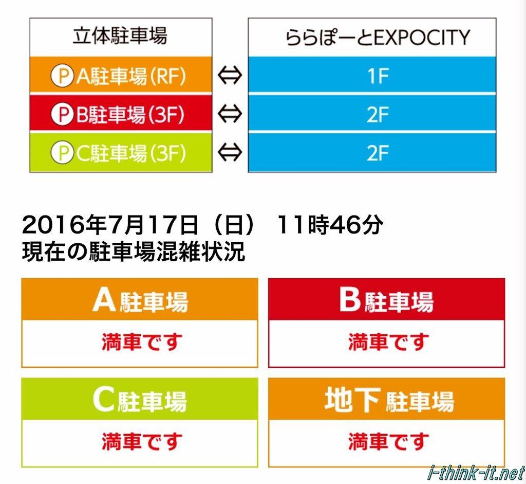 s-Evernote Camera Roll 20160722 081340_201607240809