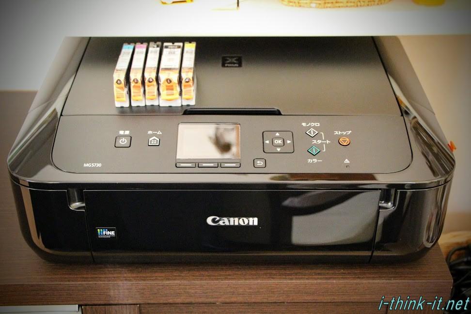 CANONの型遅れプリンター
