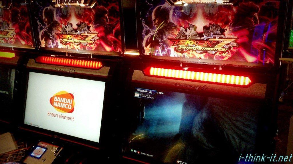 アーケードゲーム「鉄拳7」