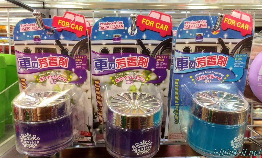 100均で買ってはいけない地雷商品たち。車用芳香剤はぜんぜん匂わないし、使えない。2度と買わんわ!