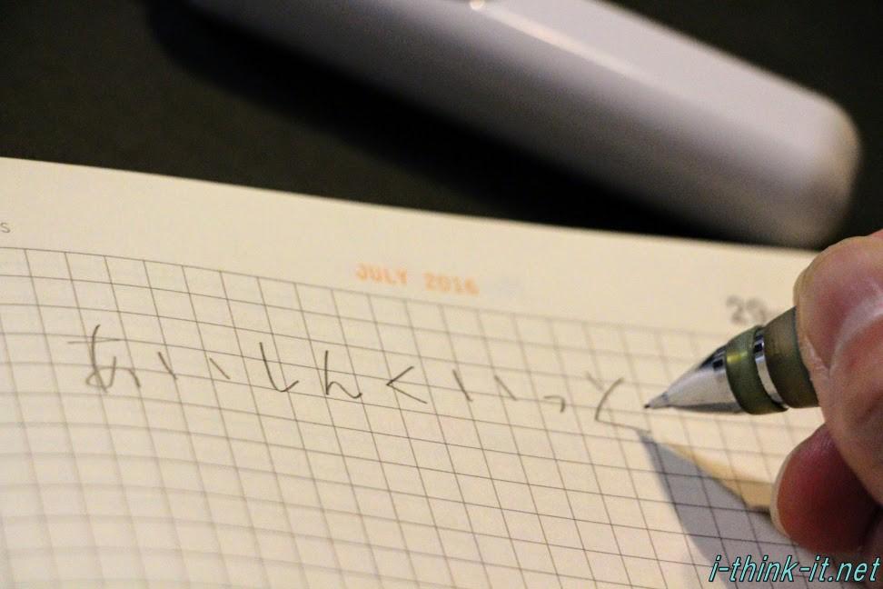 メモ帳に落書き