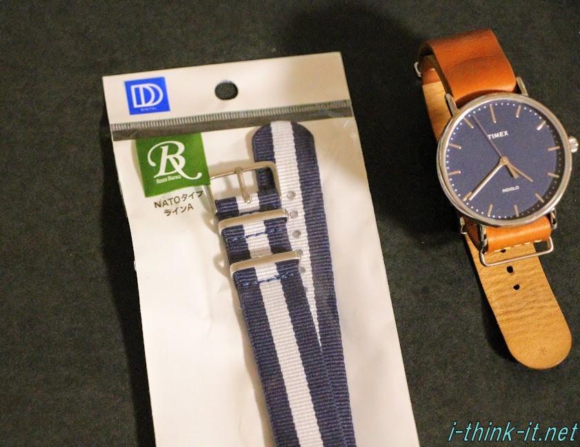 NATOタイプの腕時計替えバンド