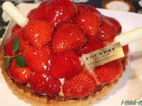 FOUNDRYって旬の果物を扱ったスイーツが美味しかったので紹介しておく!