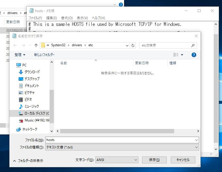 ユーザーアカウントの画面では、「管理者」または「Administrator」と表示