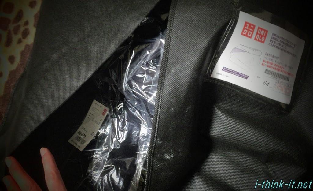 ユニクロで購入したセミオーダースーツを受け取ったのでレビューしてみる!