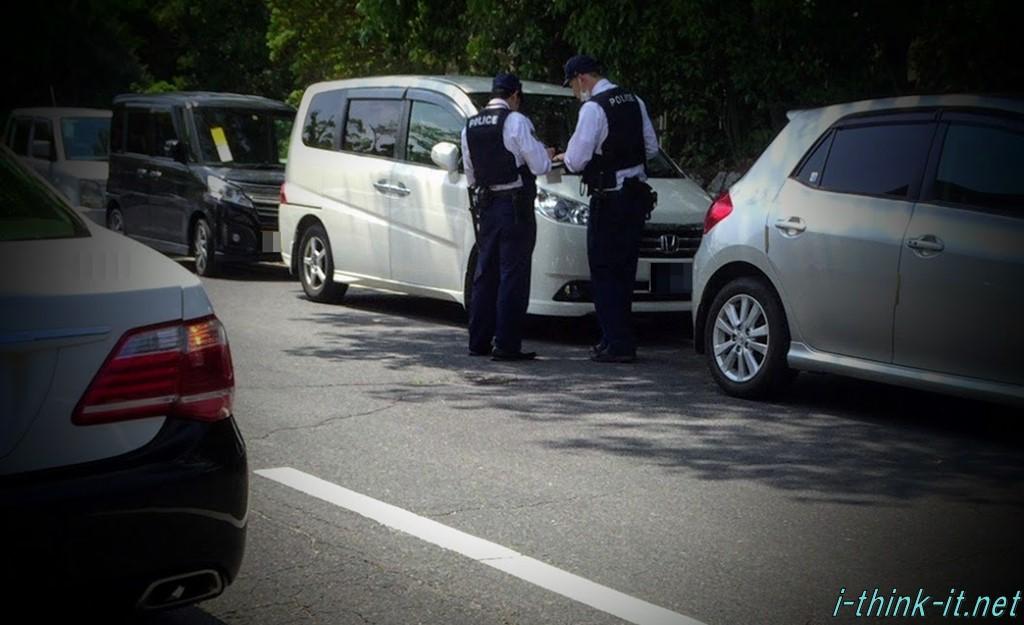 駐車違反取り締まりの瞬間に遭遇!違反には気をつけよう!