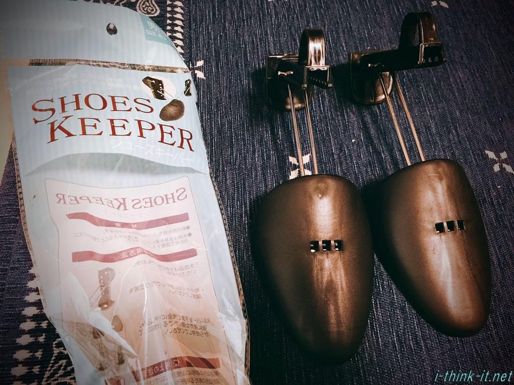 シューズキーパーは100均で買える!手軽に革靴のシワを取ろう!