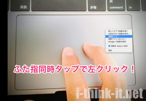 WindowsからMacへ乗り換えを考えてる方の参考に。MacとWindowsはココが違う!(初心者目線で)
