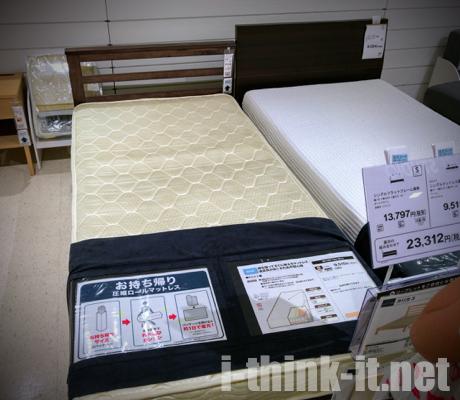 """ニトリで子供のベッド選び。""""お値段以上""""の良いベッドは選べたのか?"""