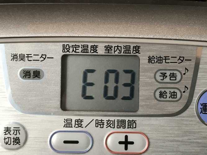 E03エラーが表示された石油ファンヒーター