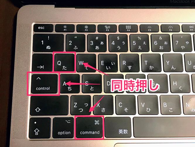 Macでスクリーンロック!ショートカットキーでかける方法