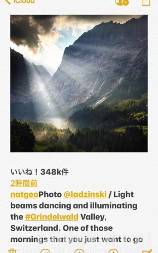 iPhoneのメモに画像含めて丸ごとコピペ