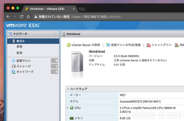 Macでwakeonlanコマンドを使ってパソコンをリモート電源ONする方法