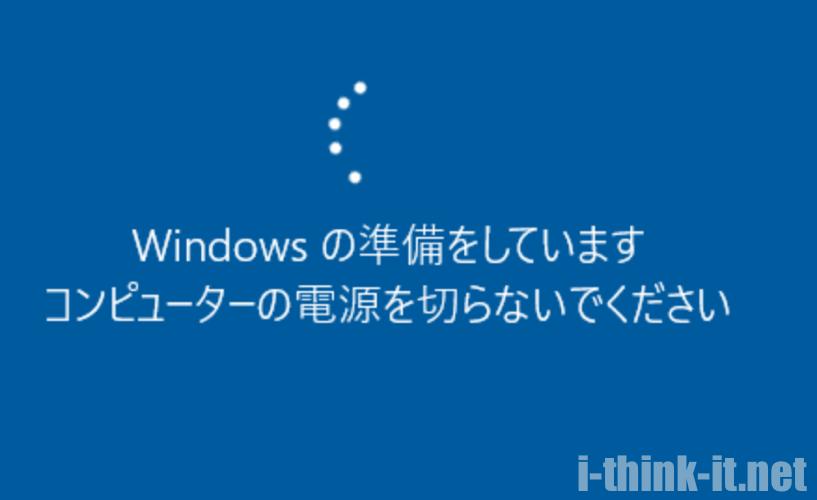 WindowsServer2016を構築したら設定しておきたい5つの項目!