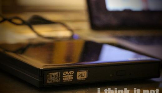 MacBookProで音楽データをCDメディアに焼く方法