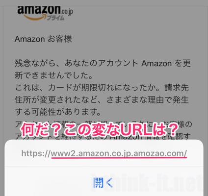 amazon メール アカウント