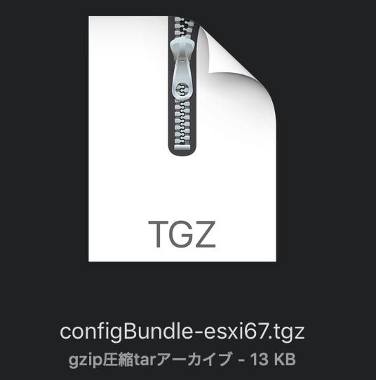 configBundle-esxi67