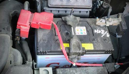 ビッグモーターで車のバッテリー交換。かかった費用と時間について