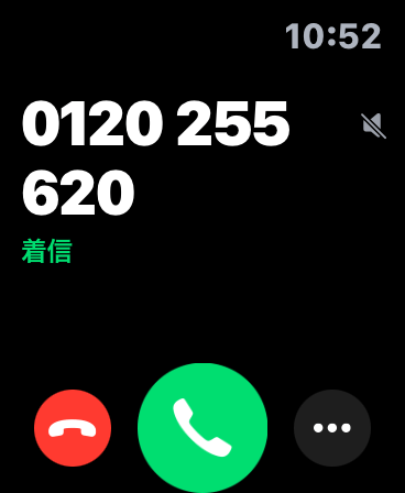 オリコから保険の勧誘電話