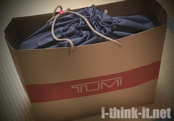 購入したトゥミのビジネスバッグ