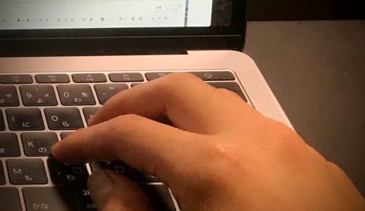 Macがシャットダウン出来ない!行った対応をまとめてみました。