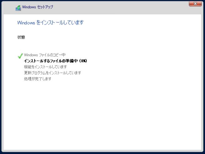 Windowsをインストールしています